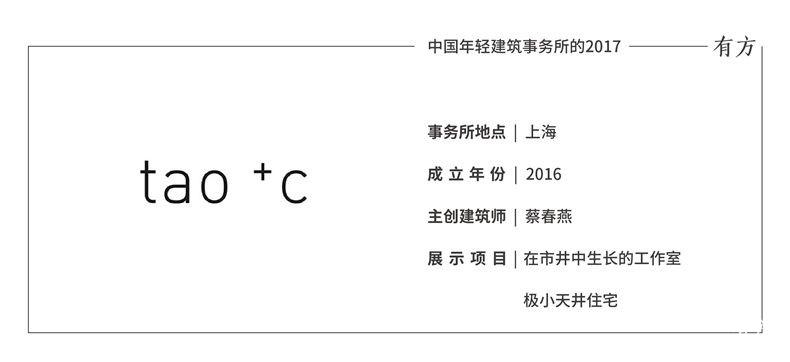 上海网站事务所头图 11