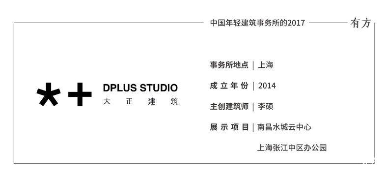 上海网站事务所头图-09
