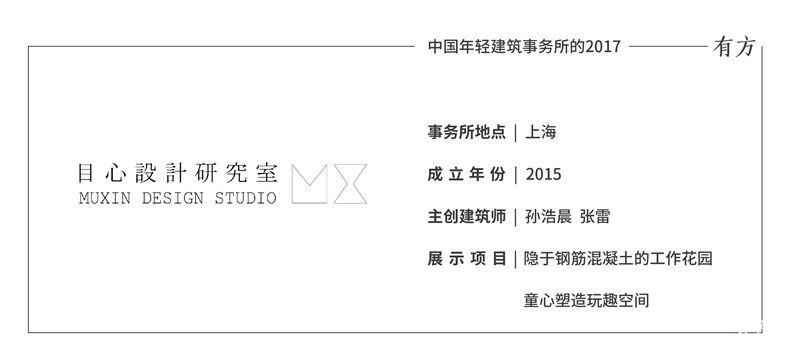 上海网站事务所头图-13