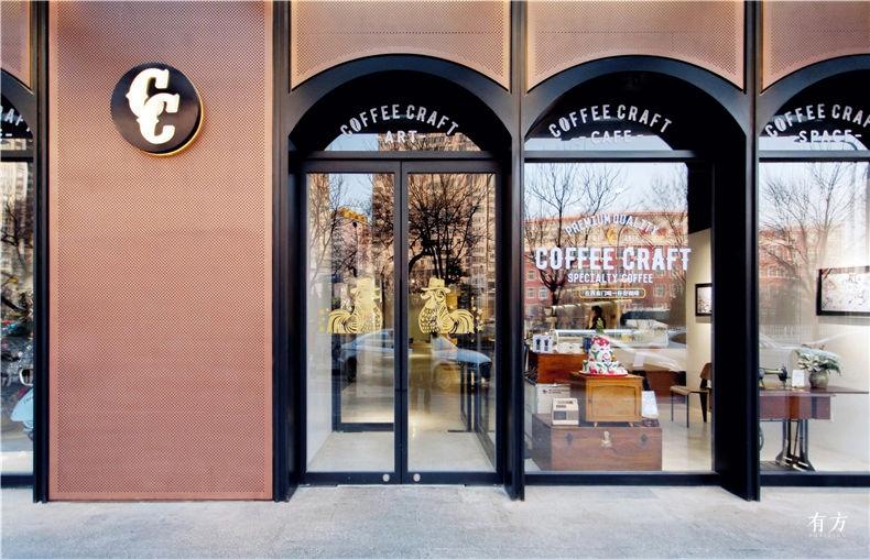 CoffeeCraft-04