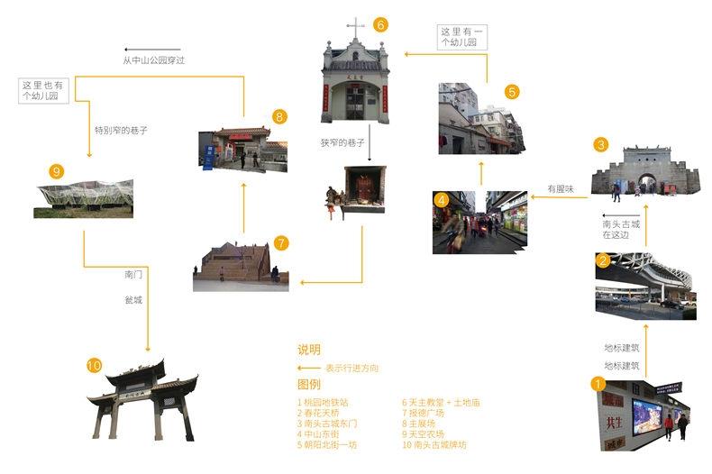 0评论工作坊袁丹龙01