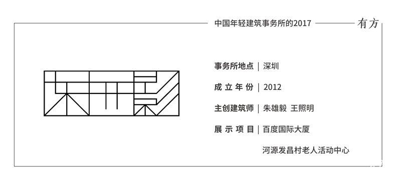 深圳广州网站事务所头图 06