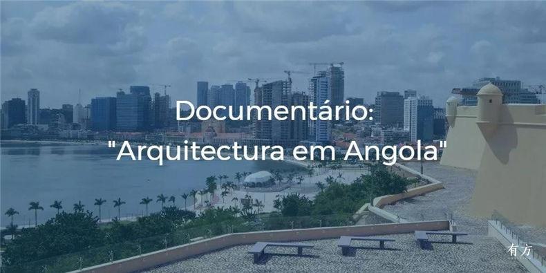 0建筑纪录片09