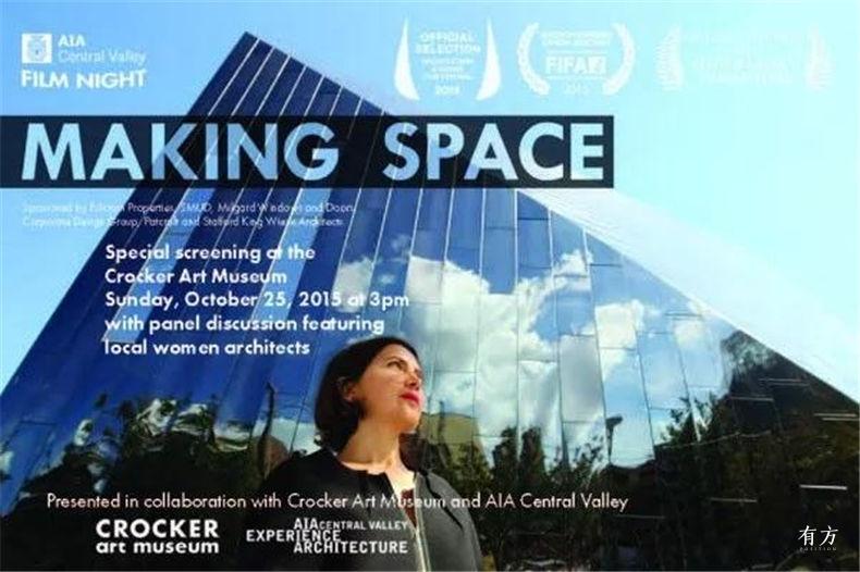 0建筑纪录片18