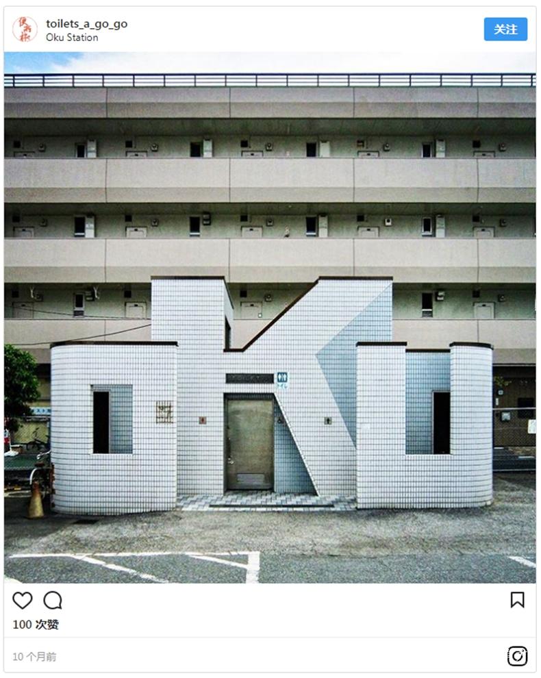 0日本公厕01