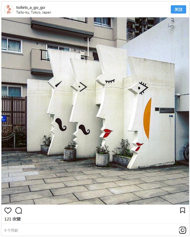0日本公厕02