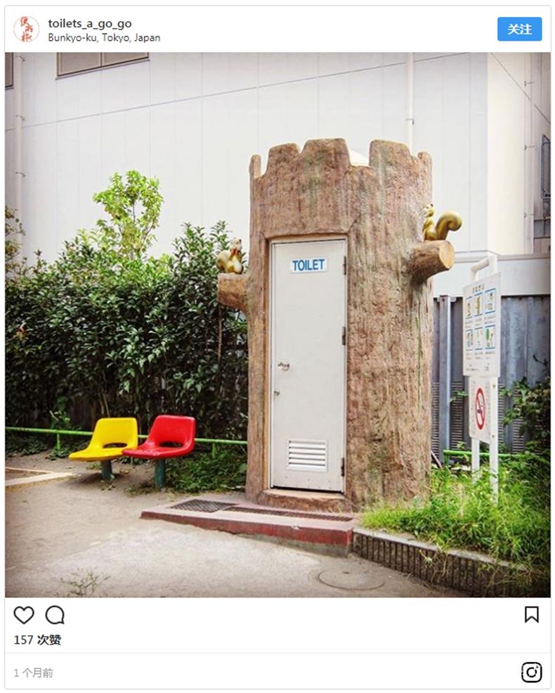 0日本公厕04