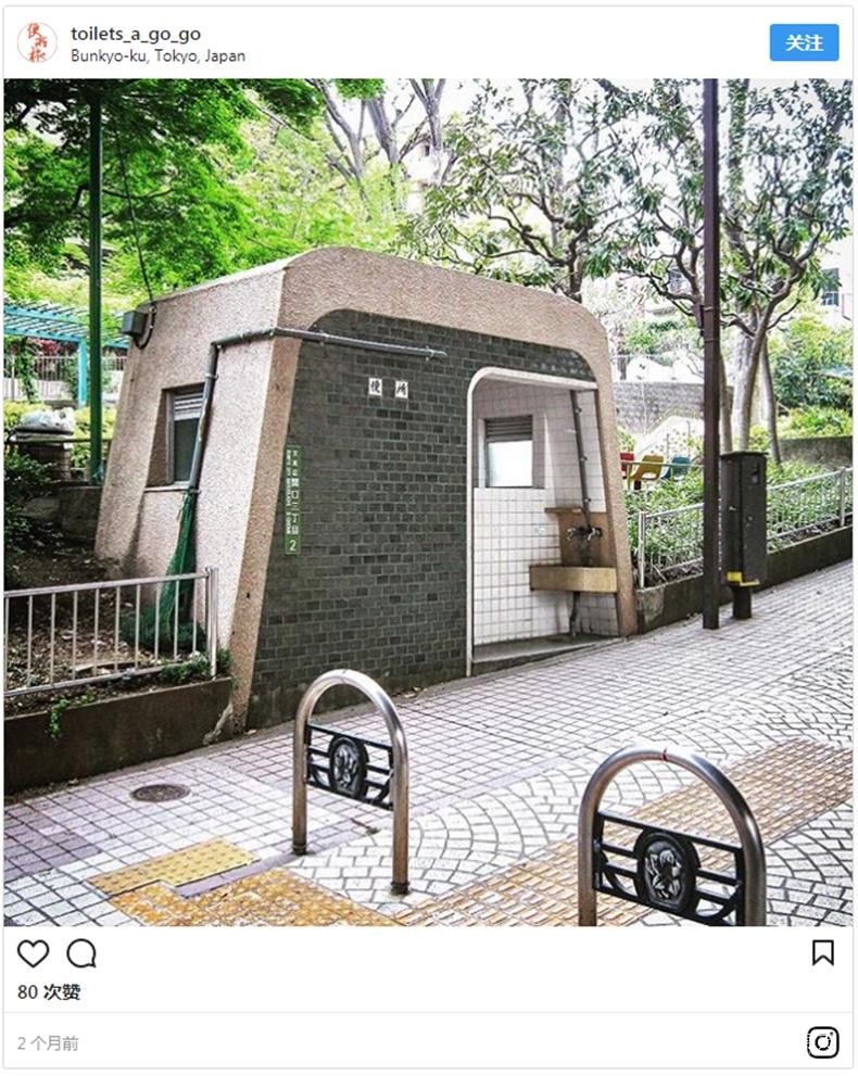 0日本公厕05
