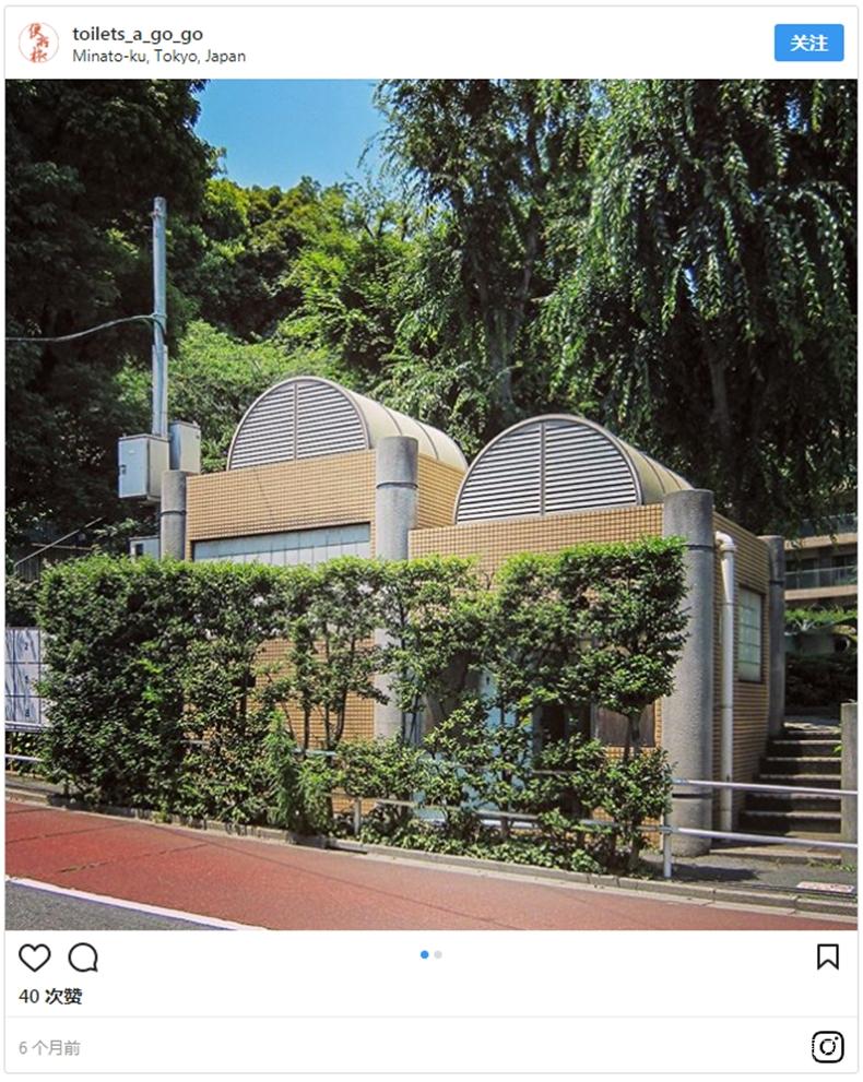 0日本公厕07