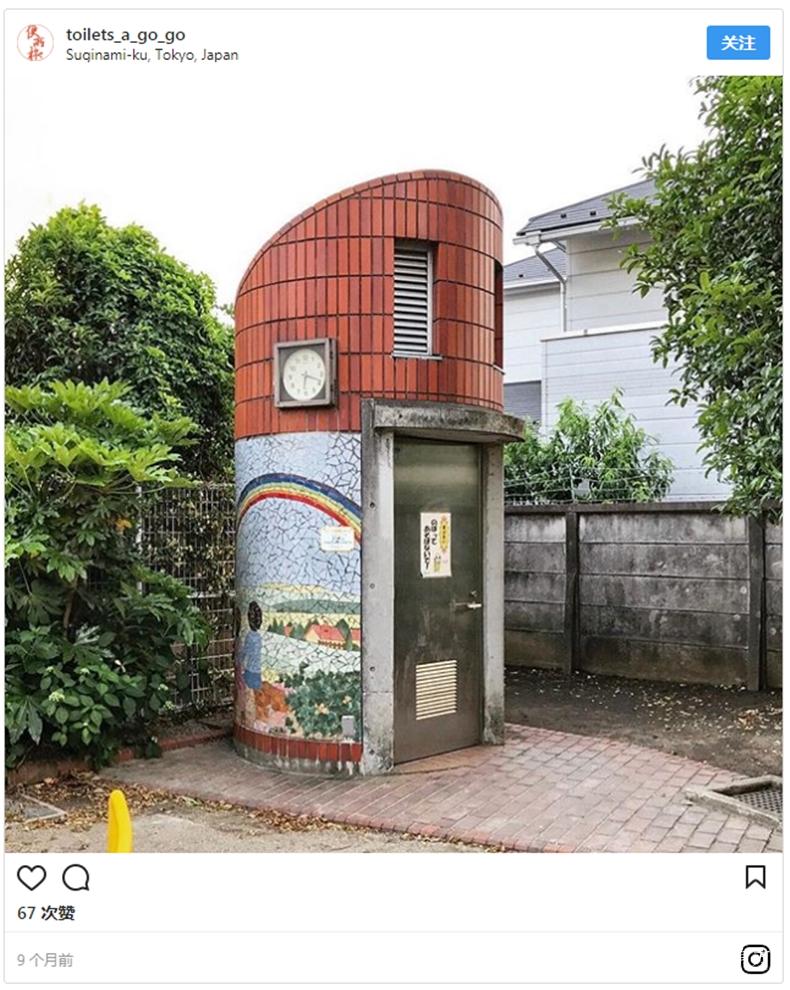 0日本公厕09