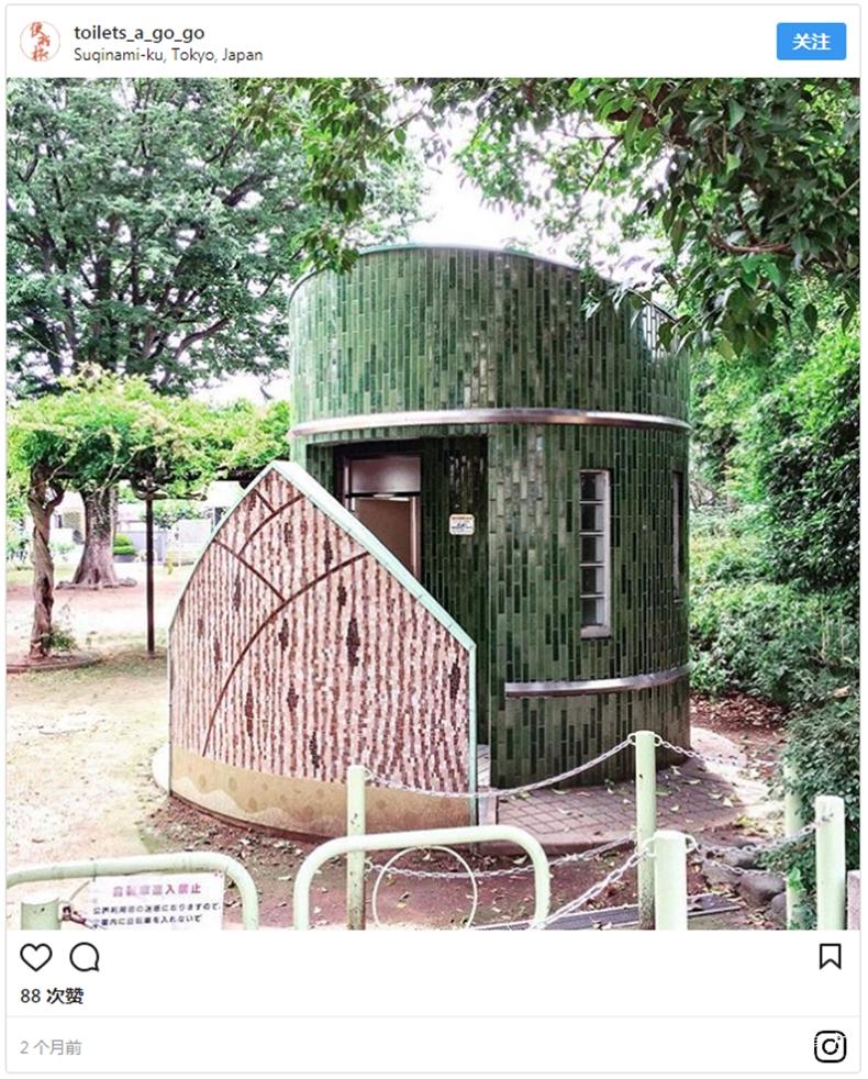 0日本公厕11