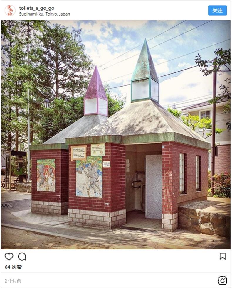 0日本公厕12