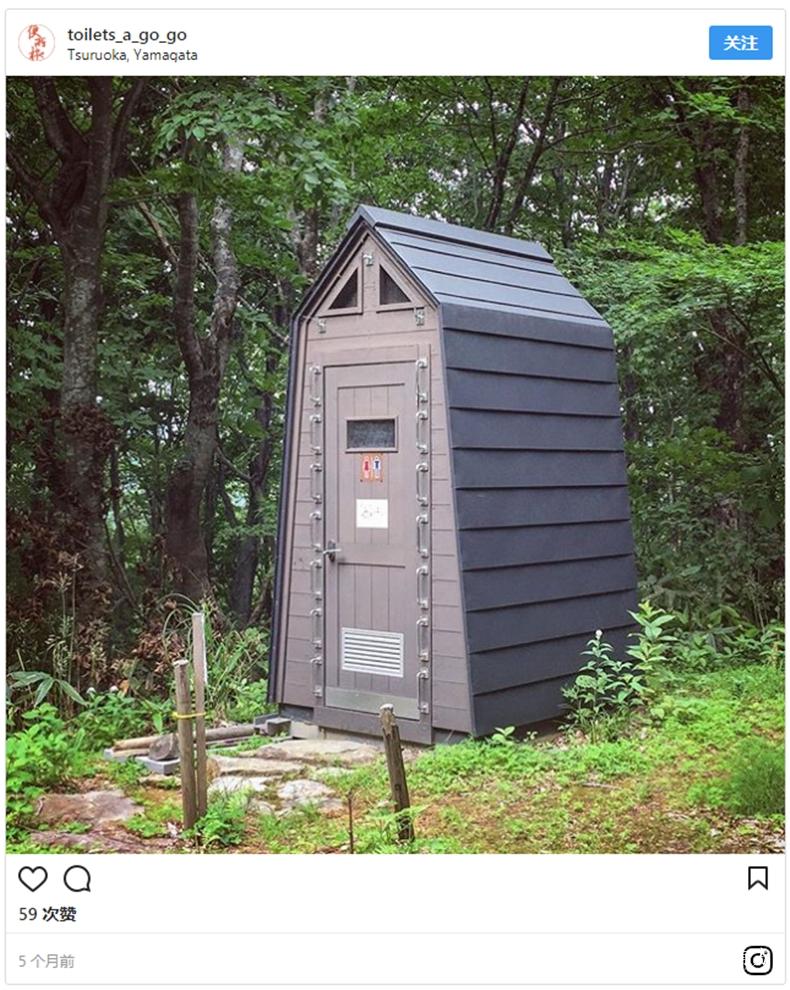 0日本公厕13