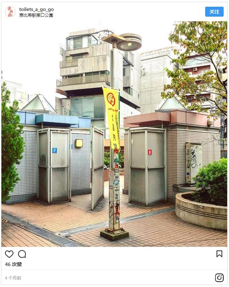 0日本公厕14