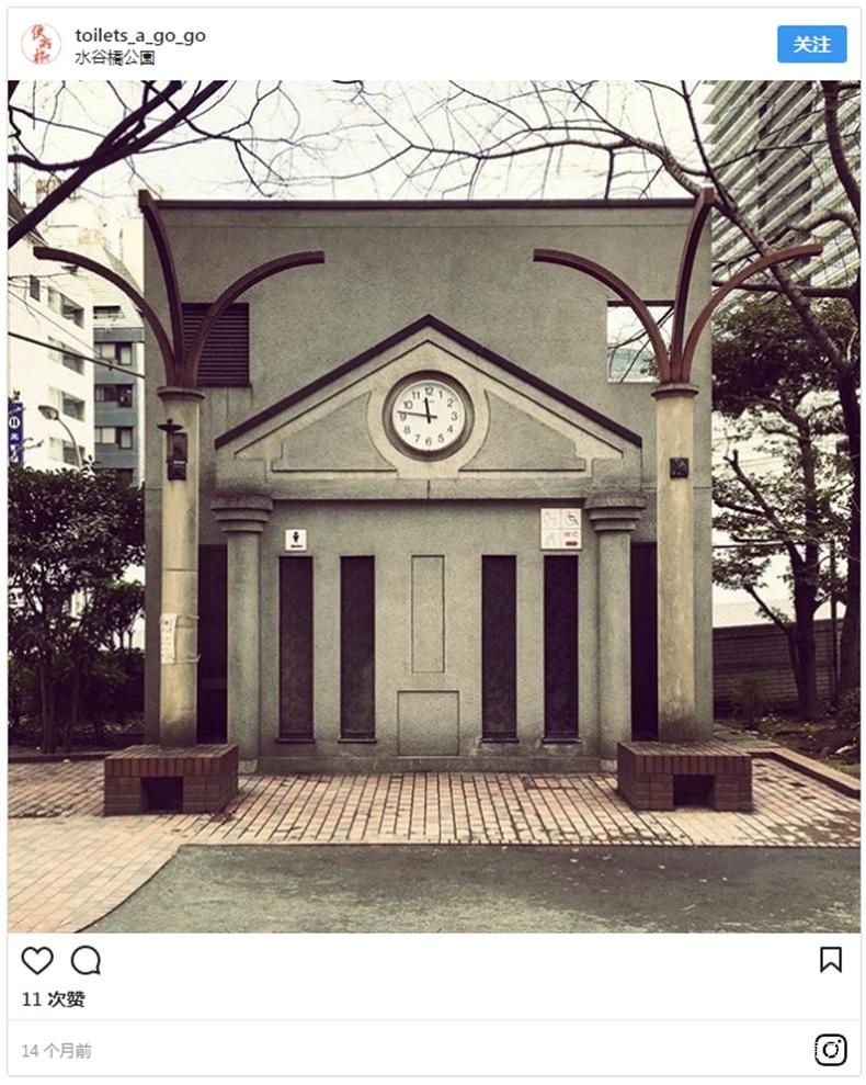 0日本公厕15