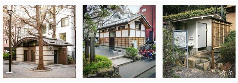 0日本公厕18