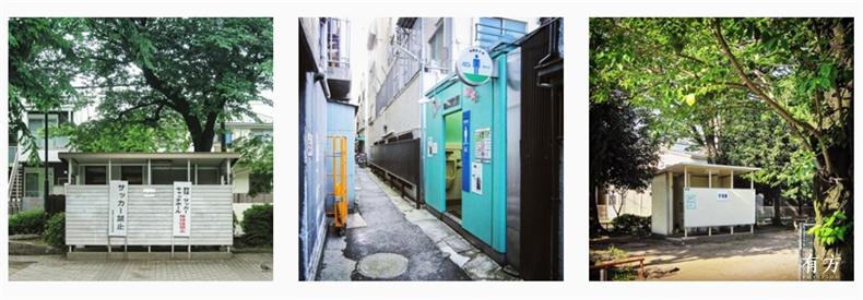0日本公厕19