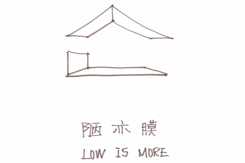 徐腾陋亦膜Low Is More综合材料2400 5700 4200 mm2017
