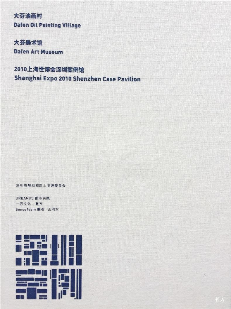 0深圳案例深双10