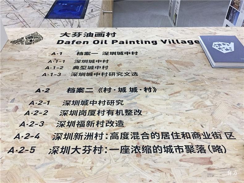 0深圳案例深双15