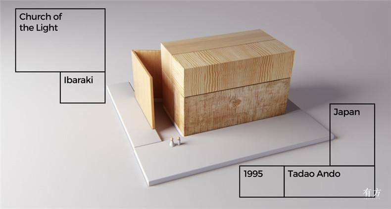 1995 安藤忠雄