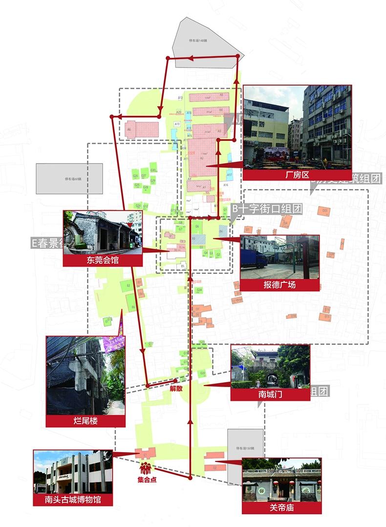 0UABB 南头古城展场重要节点分布图
