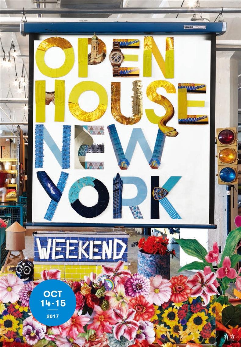 0纽约建筑十月11
