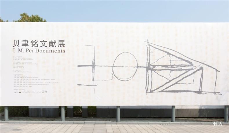 2017建筑大展览1