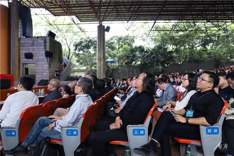 2017建筑教育国际学术研讨会6