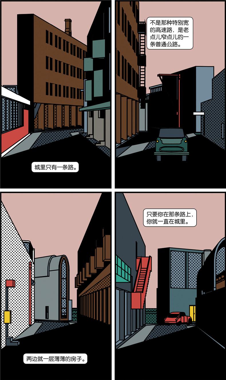 beijing1619