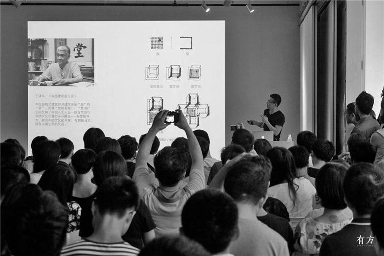 专访 赵磊 从公民建筑到有方12