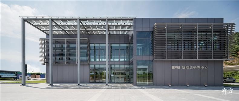 东意建筑 EFG广日电气技术研发及体验中心