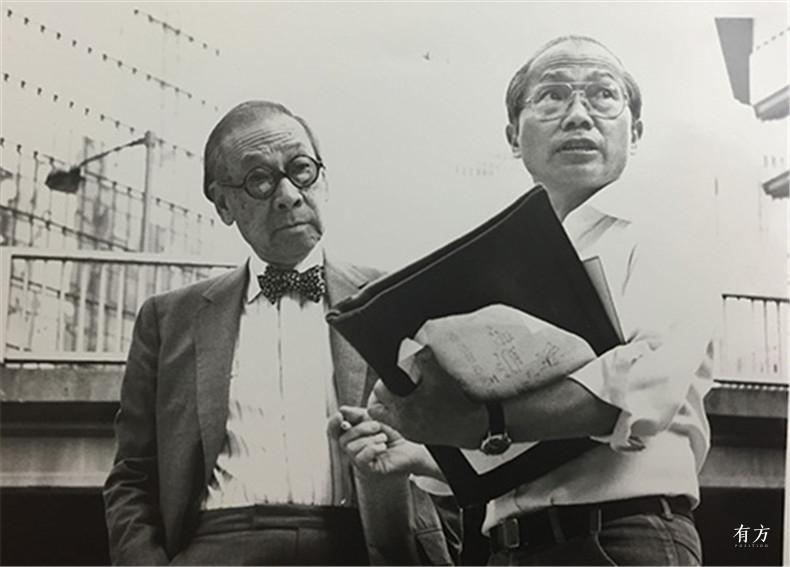 100张照片回顾贝聿铭的100岁人生87 贝聿铭与员工黄慧生