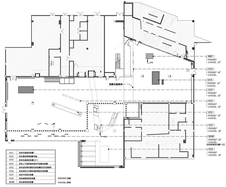 万科博物馆-图纸04