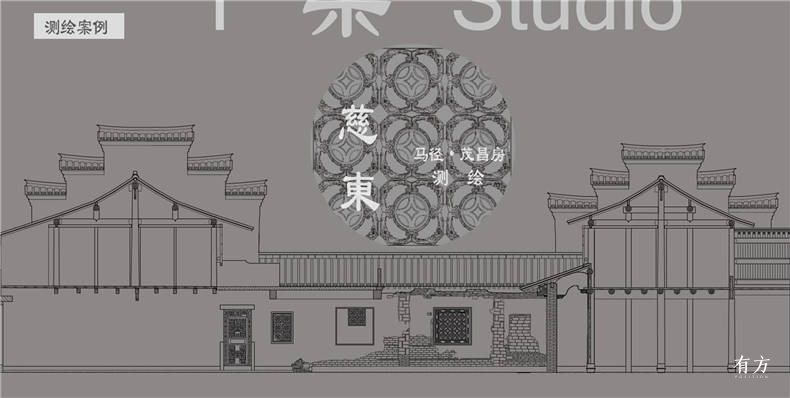 T築STUDIO 有方网 宁波招聘03
