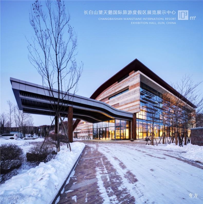 2.长白山望天鹅国际旅游度假区展览展示中心
