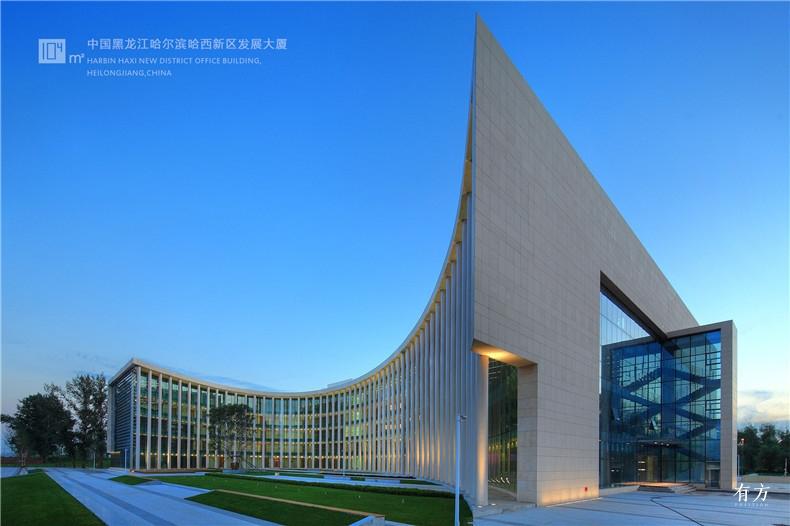 3.中国黑龙江哈尔滨哈西新区发展大厦