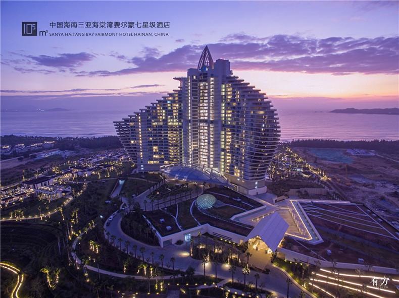 4.中国海南三亚海棠湾费尔蒙七星级酒店