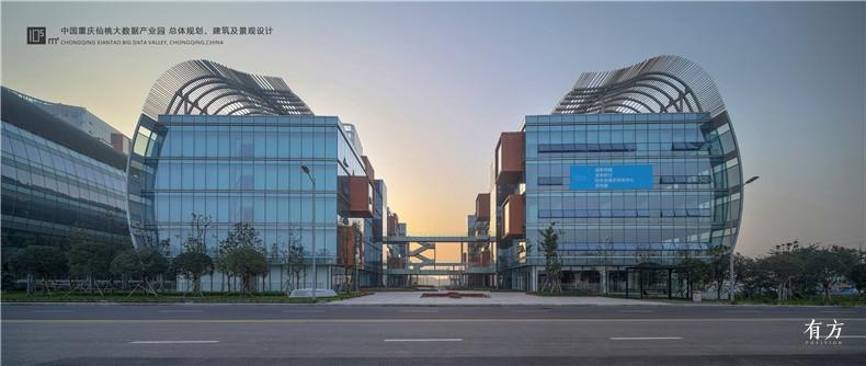 5.重庆仙桃大数据产业园