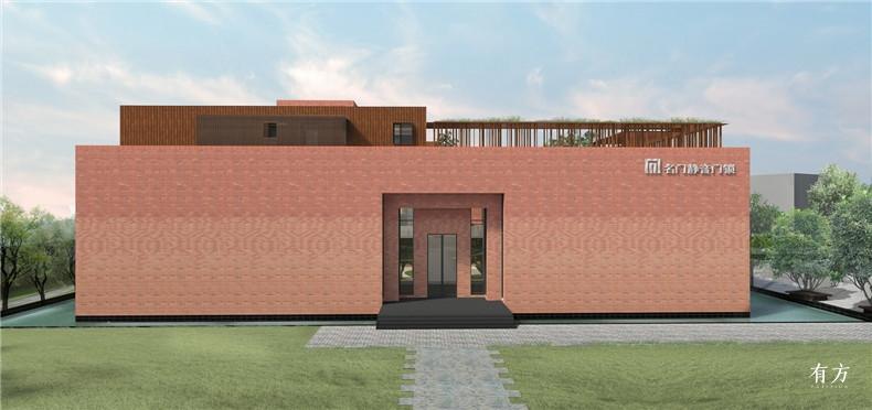 03-名门锁业屋顶加建办公楼待建
