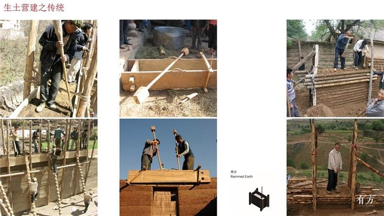 穆钧 生土建筑研究与实践8
