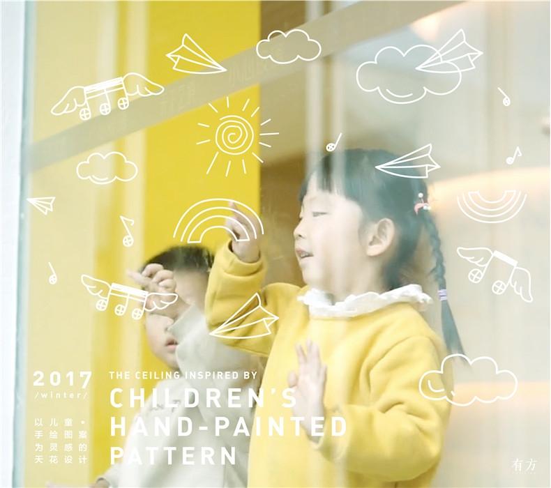 儿童主题销售中心 峻佳设计 8