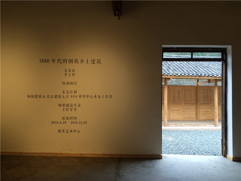maogong15