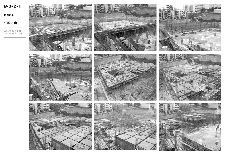 shenzhencase construction