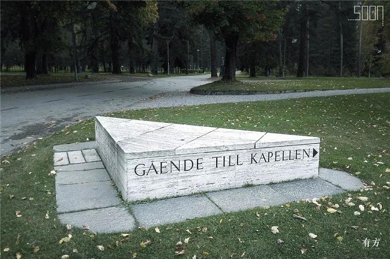 0斯德哥尔摩林地公墓15