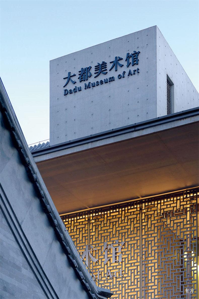0北京美术馆-11