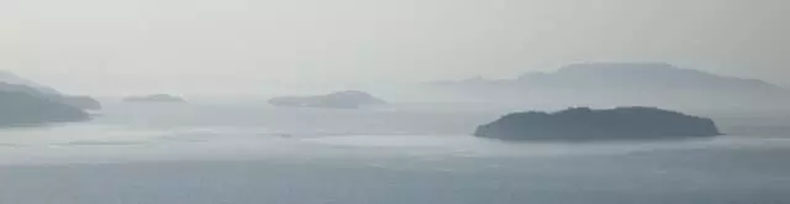 1teshima 2