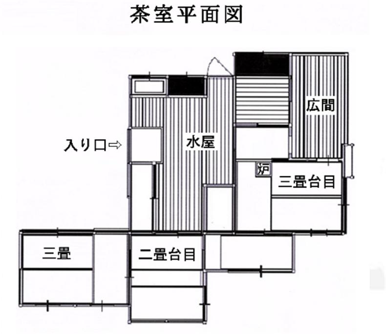 0日本之美庭园之心14