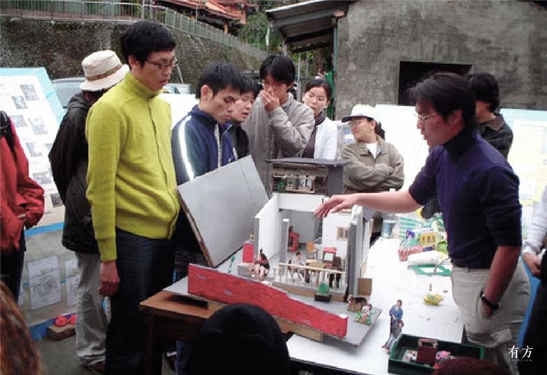 0台湾社区营造05