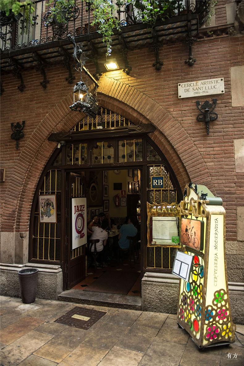 0西班牙餐厅18
